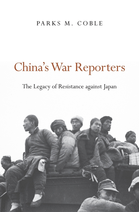 China's War Reporters